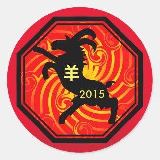 Pegatina chino de la cabra del zodiaco