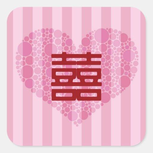 Pegatina chino de la felicidad del doble de la