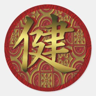 Pegatina chino del Año Nuevo