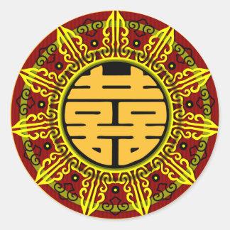 Pegatina chino del boda de la felicidad doble de