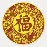 Pegatina chino del símbolo de la buena fortuna