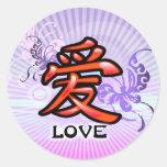 Pegatina chino del símbolo del amor