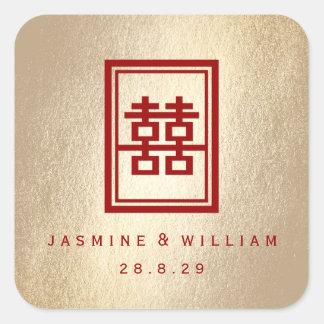 Pegatina chino doble del boda de la hoja de oro de