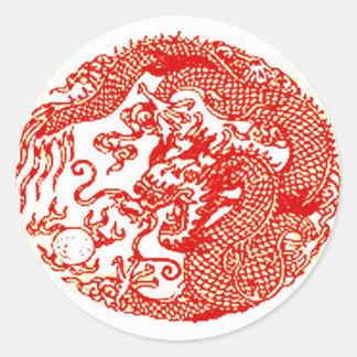Pegatina chino rojo del espiral del dragón