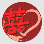 Pegatina chino v9 de la felicidad del doble del bo