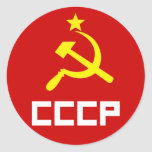 Pegatina de CCCP