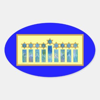 Pegatina de Chanukkah