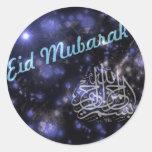 Pegatina de Eid Mubarak