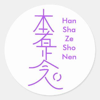 Pegatina de Han Sha Ze Sho Nen