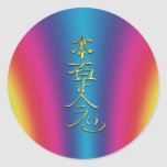 Pegatina de Hon Sha Ze Sho Nen