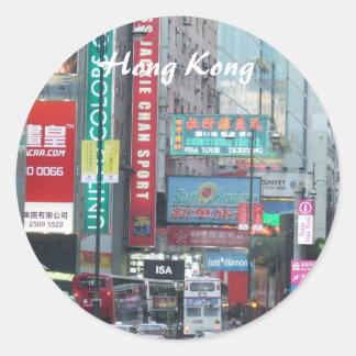Pegatina de Hong Kong