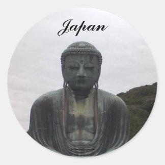 Pegatina de Japón