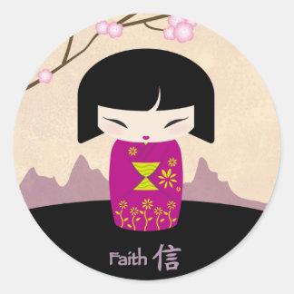 Pegatina de la fe de Kokeshi