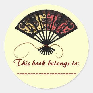 Pegatina de la placa de libro (fan del dragón)