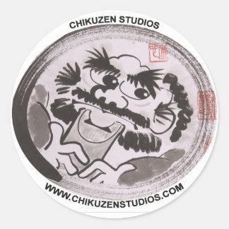 Pegatina de los estudios de Chikuzen