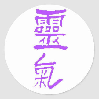Pegatina de Reiki (letras japonesas)
