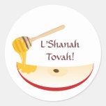 Pegatina de Shana Tova