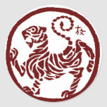 Pegatina de Shotokan