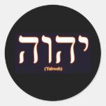 Pegatina de Yahweh (escrito en hebreo)