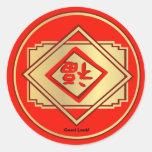 Pegatina del Año Nuevo de chino de la buena suerte
