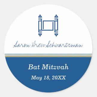 Pegatina del cobalto de Mitzvah Torah de la barra