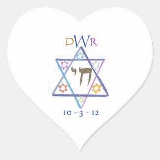 Pegatina del corazón del mitzvah de B'nai