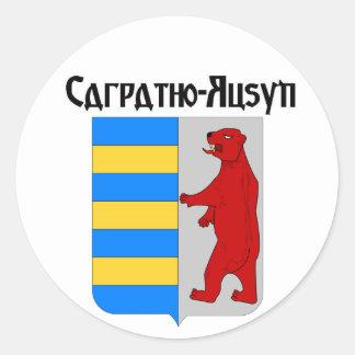 Pegatina del escudo de Carpatho Rusyn