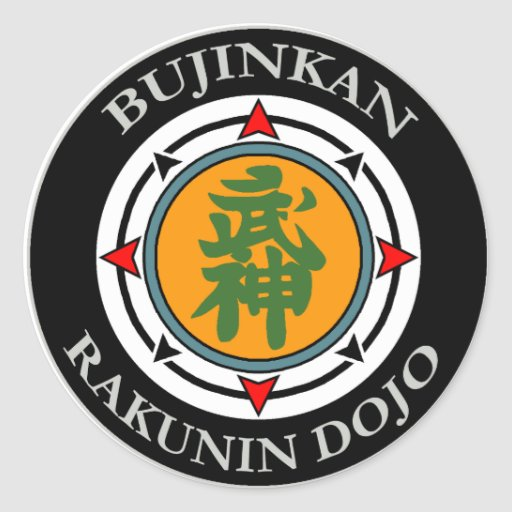 Pegatina del ir de discotecas de Bujinkan Rakunin