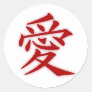 Pegatina del kanji del amor