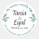 Pegatina del monograma del boda judío