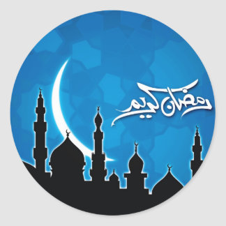 Pegatina del Ramadán Kareem