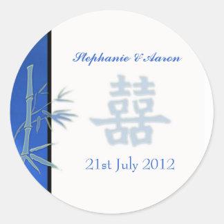 Pegatina doble asiático del boda de la felicidad