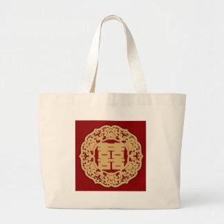 Pegatina doble chino de la felicidad del boda (v4) bolsa tela grande