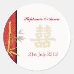 Pegatina doble rojo asiático del boda de la felici
