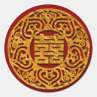 Pegatina doble rojo de la felicidad del oro chino