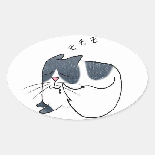 Pegatina durmiente del óvalo del gatito de los gat