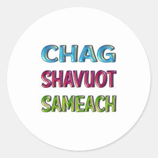 Pegatina feliz hebreo del shavuot de CHAG SHAVUOT