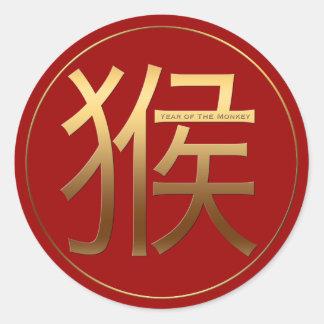 Pegatina grabado en relieve oro del efecto del año