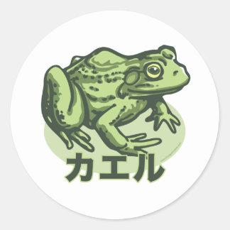 Pegatina japonés de la rana