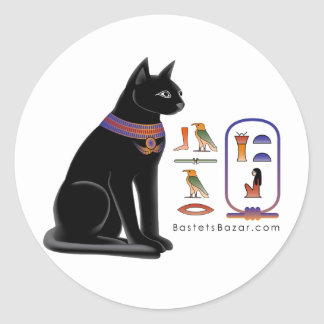 Pegatina jeroglífico del gato egipcio