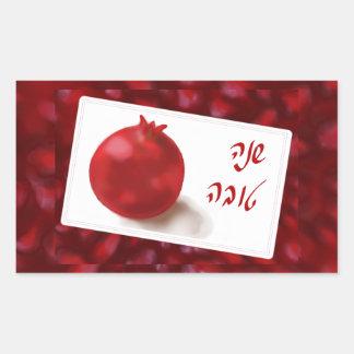 Pegatina lindo de Shana Tova de la granada roja