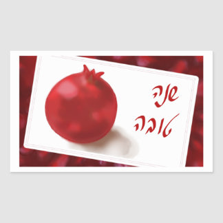 Pegatina lindo del hebreo de Shana Tova de la