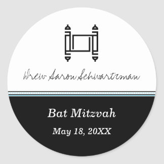 Pegatina negro de Mitzvah Torah de la barra