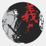 Pegatina oscuro del samurai del SOLDADO ENROLLADO