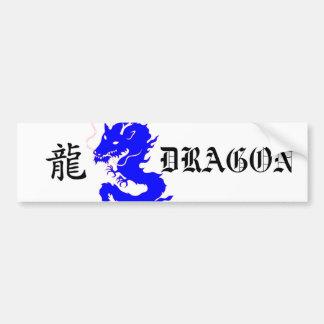 Pegatina para el parachoques asiática de la letra  pegatina de parachoque