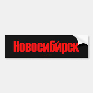Pegatina para el parachoques de Novosibirsk Pegatina Para Auto