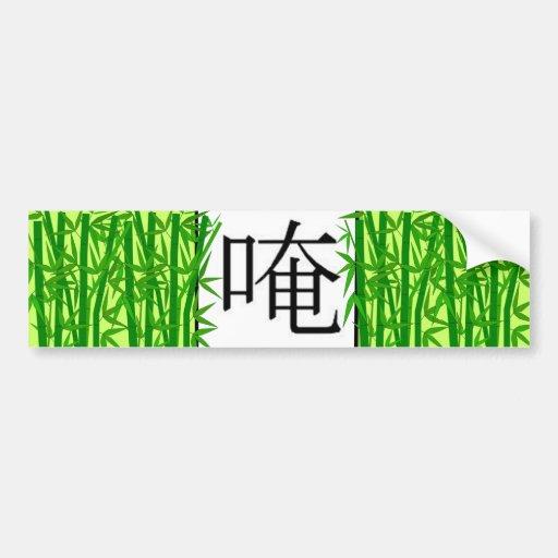 Pegatina para el parachoques de OM del chino Pegatina De Parachoque