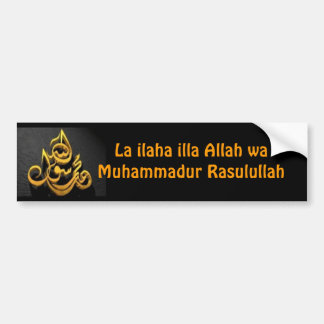 Pegatina para el parachoques de Shahadah (árabe) Pegatina Para Auto