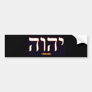 Pegatina para el parachoques de Yahweh (escrito en Pegatina Para Auto