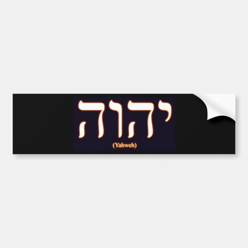 Pegatina para el parachoques de Yahweh (escrito en Pegatina De Parachoque